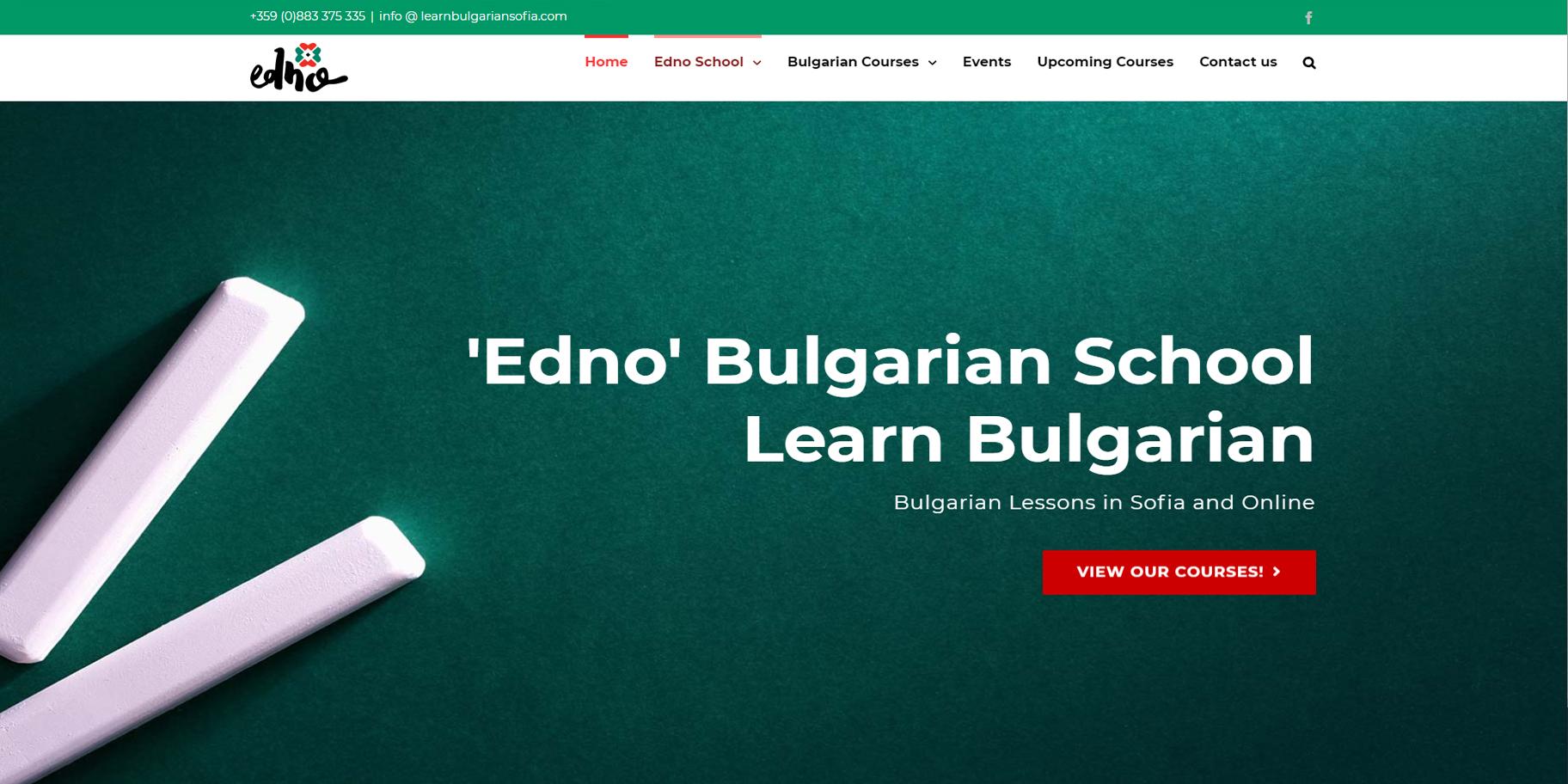 Κατασκευή ιστοσελίδας φροντιστηρίου Βουλγαρικών - SEO - Google Ads