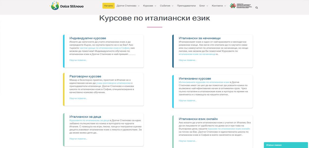 Κατασκευή ιστοσελίδας - εικόνες από το site02