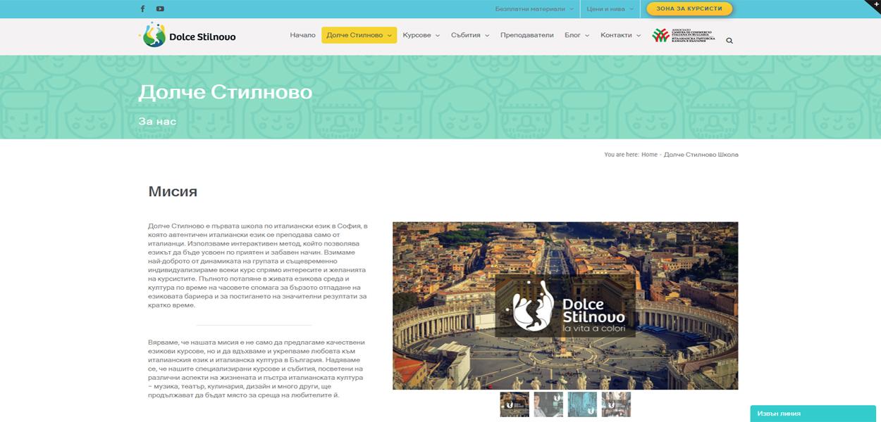 Κατασκευή ιστοσελίδας - εικόνες από το site05