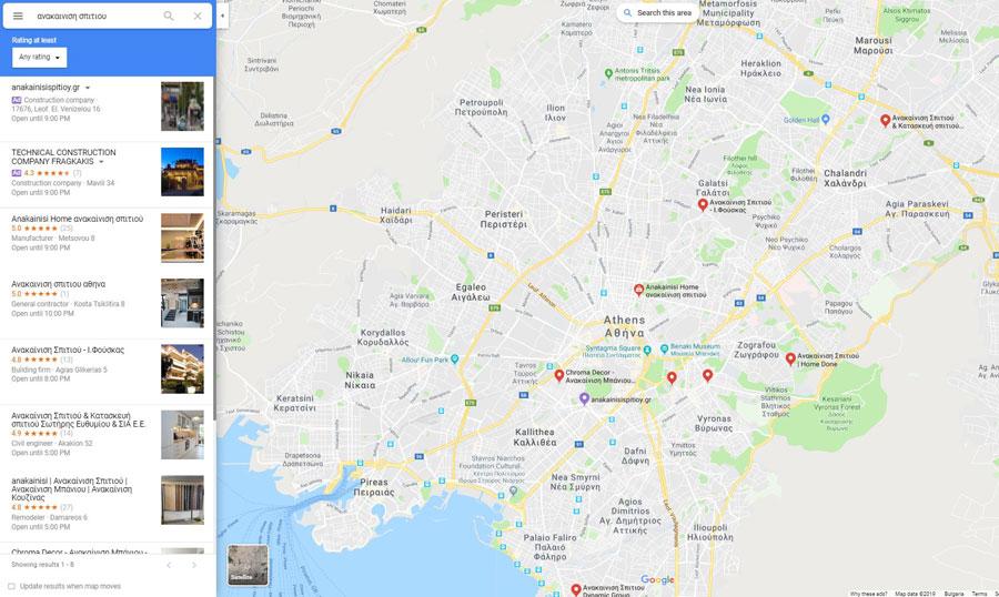 Τοπικό SEO αποτελέσματα Google maps