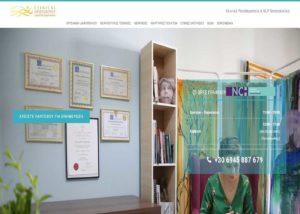 Κατασκευή ιστοσελίδας υπνοθεραπευτή