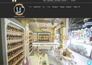 Κατασκευή Ιστοσελίδας για Αρωματοπωλείο στην Θεσσαλονίκη