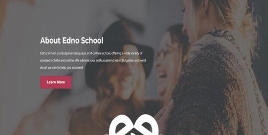Κατασκευή ιστοσελίδας online μαθηματων