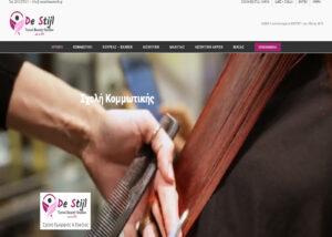 Κατασκευή Ιστοσελίδας για Σχολή Ομορφιάς